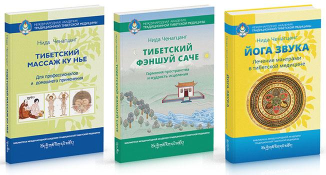 Книги МАТТМ